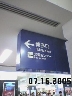 050716_165401.jpg