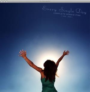 Every_single_sky